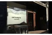 Bar Intxorta